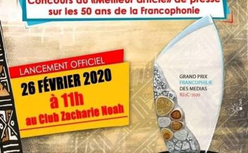 Concour du «Meilleur Article» de Presse sur les 50 ans de la Francophonie