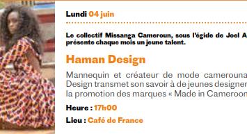 Haman Design