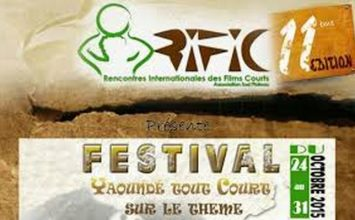 RENCONTRES INTERNATIONALES DE FILMS COURT DE YAOUNDE